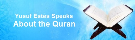 yusufestes-quran-feature-about-quran