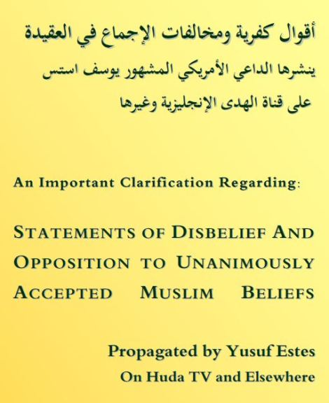 yusuf-estes-quran-beliefs-kufr