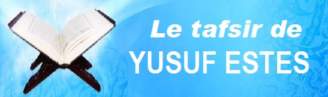 article-french-tafsir