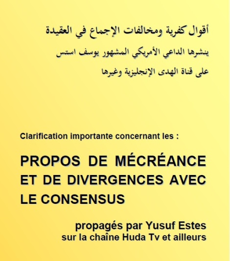 Yusuf-Estes-PDF-cover
