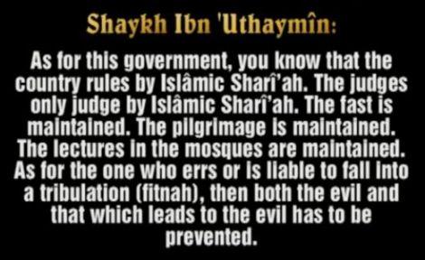 ibn-uthaymeen-saudi-arabia